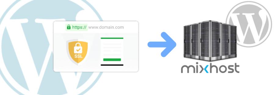 SSLサイトのままエックスサーバーからmixhostへサーバー移転する方法