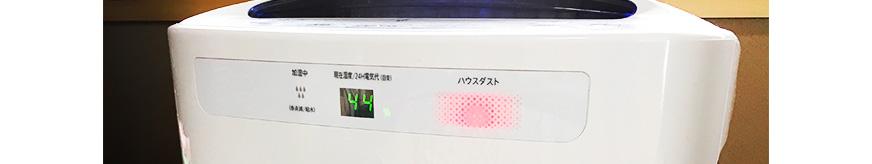 シャープ KC-A50 赤ランプ点灯